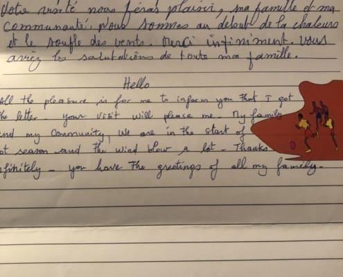 Aqua's Aiche wrote us the sweetest letter