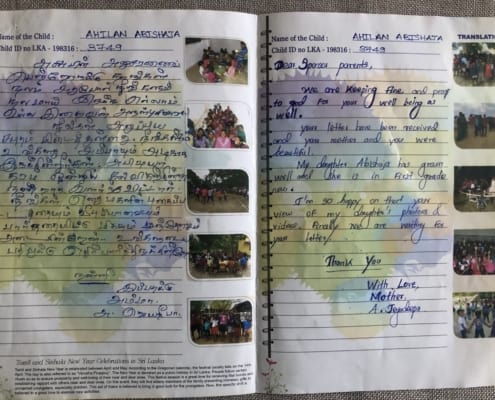 We got a package from Abi in SriLanka, she needs a new co-sponsor alongside us. She's 6 now